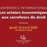 INFN conférence internationale