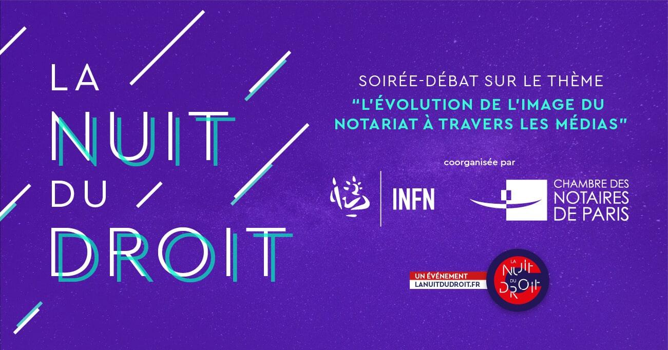 La Nuit du Droit 2020 de l'INFN